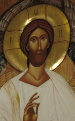 """Christ the Pantocrator--Jesus Creator of All"" --Icon by Marian Zidaru 2002--photo by JAM"