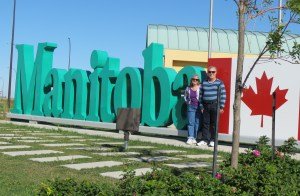 Manitoba entrance